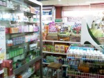 เวชภัณฑ์ - ห้างหุ้นส่วนจำกัด ประชาเวชภัณฑ์