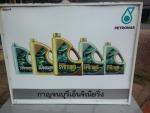 น้ำมันหล่อลื่น รถแทรกเตอร์ กาญจนบุรี - บริษัท กาญจนบุรีเอ็นจิเนียริ่ง จำกัด