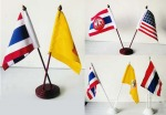 แป้นเสาสำหรับตั้งโต๊ะ - ร้าน สมใจ ธง