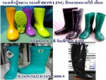 รองเท้าบู๊ท - บริษัท เอส วี ซี อิมพีเรียล จำกัด