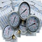 เกจวัดความดัน ระยอง - อุปกรณ์ไฮดรอลิค ปลวกแดง ไฮดรอลิค