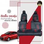 Premium Auto Part หุ้มเบาะหนังรถยนต์ 1 - ร้านหุ้มเบาะหนังรถยนต์ บางบัวทอง นนทบุรี