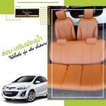 Premium Auto Part หุ้มเบาะหนังรถยนต์ 3 - ร้านหุ้มเบาะหนังรถยนต์ บางบัวทอง นนทบุรี