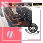 Premium Auto Part หุ้มเบาะหนังรถยนต์ 2 - ร้านหุ้มเบาะหนังรถยนต์ ดินแดง
