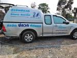 บริษัทรับกำจัดปลวก จังหวัดบุรีรัมย์ - บริษัทกำจัดปลวก บุรีรัมย์ - ฮั้นส์ กำจัดปลวก