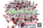 ลูกหยีกวน ไม่มีเม็ด (สูตรดั้งเดิม) - Lookyee Wirachat