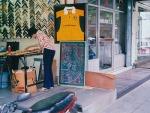 ร้านธีรพงศ์รับทำกรอบรูป - Theerapong Shop