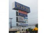 อุปกรณ์สำนักงานครบวงจรในจังหวัดอุดรธานี - บริษัท นิวง่วนแสงไทย 2003 จำกัด