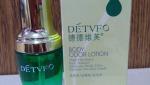สเปรย์ลดกลิ่นเต่าตัวตีน ดีเว่อฟ์-1 - สเปรย์ระงับกลิ่นเต่าตัวตีน