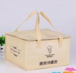 แม็กเวล อินเตอร์เทรด-กระเป๋าผ้าสกรีน - บริษัท แม็กเวล อินเตอร์เทรด จำกัด