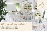 Boonta Flowers and Cafe04 - บริษัท บุญตา ฟลาวเวอร์ส จำกัด