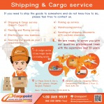 Cargopointexpress04 - บริษัท คาร์โก้พอยท์ จำกัด