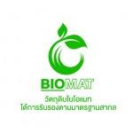 ผลิตภัณฑ์ Bio Mat. Bio Clear