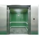 ลิฟท์โรงพยาบาล