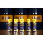 ผลิตภัณฑ์สเปรย์อเนกประสงค์ Ballube Multi Spray
