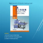 SEMI AUTO.L-TYPE SEALER & TUNNEL รุ่น LTS-504P
