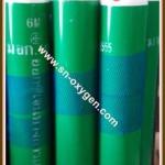 ท่อออกซิเจน 6.0 คิว ราคาท่อ 4,200 บาท