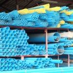 จำหน่าย ท่อ PVC