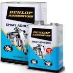 กาวยางพ่น SP(สีฟ้า) Spray Adhesive