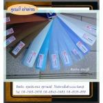 ตัวอย่างม่าน มู่ลี่ ระยอง 08-7618-3978