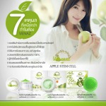 VENAZ APPLE STEM CELL