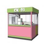 CK - 01 ซุ้มกาแฟ