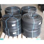 แผ่นกันน้ำพีวีซี (PVC Waterstop)