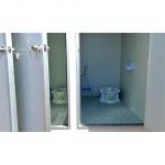 ห้องน้ำสาธารณะ