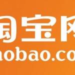 จ่ายเงิน taobao