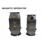 Permanent Magnetic Hump
