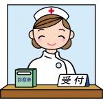 จัดส่งพยาบาลตามสถานประกอบการ