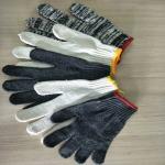 ผลิตและจำหน่ายถุงมือผ้าฝ้าย ยะลา