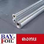 Bay Foil