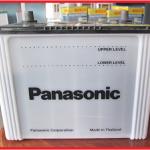 แบตเตอรี่ - Panasonic