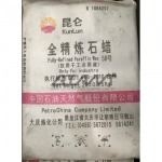 Paraffin Wax (Fully Refined 58/60, Granular)