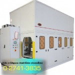 Multi chamber Ultrasonic Cleaning System