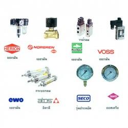 อุปกรณ์โรงงาน - บริษัท กุลธร จำกัด