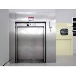 ลิฟท์ส่งอาหาร - บริษัท ไฮไลท์ ลิฟท์ เซอร์วิส จำกัด