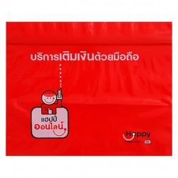 ออกแบบและพิมพ์ Logo  - บริษัท ซันซัน โพลีแพค จำกัด