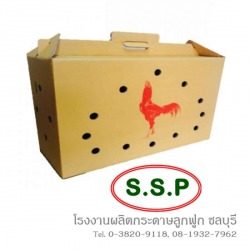 โรงงานผลิตกล่องกระดาษ กล่องกระดาษลูกฟูก ลังกระดาษ - บริษัท ทรงโสภาบรรจุภัณฑ์ จำกัด
