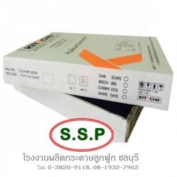 รับจ้างผลิต กล่องกระดาษลูกฟูก กล่องกระดาษ ลังกระดาษ - บริษัท ทรงโสภาบรรจุภัณฑ์ จำกัด