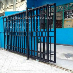 ประตูหน้าต่างเหล็กสีดำด้าน - ประตูรั้วสแตนเลส-ชัยเจริญสแตนเลส