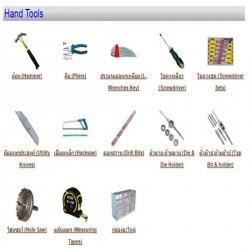 เครื่องมือช่าง ประแจ ค้อน ไขควง คีมล็อค ดอกสว่าน ตัวต๊าป - บริษัท อีคิว อินดัสเทรียล คอนเน็คชั่น จำกัด