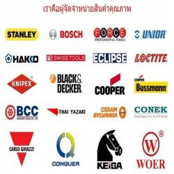อุปกรณ์ไฟฟ้า และ เครื่องมือ อุปกรณ์ไฮโดรลิค ไฮโดรลิก - บริษัท อีคิว อินดัสเทรียล คอนเน็คชั่น จำกัด