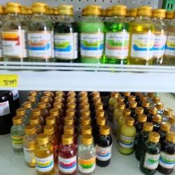 พัทยาเบเกอรี่ - ร้าน พัทยา เบเกอรี่