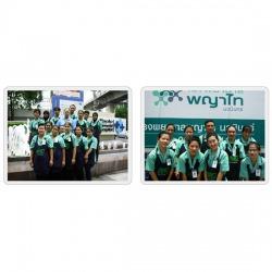 บริการทำความสะอาดสถานพยาบาล หรือสถานบริการที่ควบคุมเชื้อ - บริษัท เอ เอ็น จี แมเนจเมนท์ แอนด์ เซอร์วิสเซส จำกัด