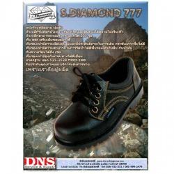 ผู้ผลิตรองเท้าเซฟตี้ - ดีเอ็นเอส อุปกรณ์เซฟตี้