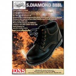 รองเท้าเซฟตี้หนังแท้ หุ้มข้อ 888L - ดีเอ็นเอส อุปกรณ์เซฟตี้