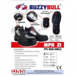 รองเท้าเซฟตี้หุ้มข้อ BUZZYBULL MPH 21 - ดีเอ็นเอส อุปกรณ์เซฟตี้