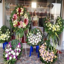 พวงหรีด - ร้านดอกไม้เติมรัก ฉะเชิงเทรา